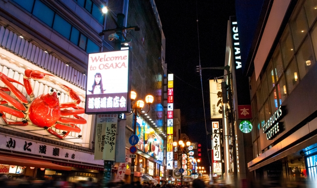 Eat, play,shop! A complete 1 day plan for enjoying the Namba / Shinsaibashi area
