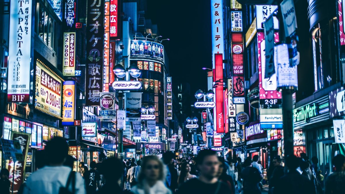Ultimate 5 Day Foodie Guide to Tokyo, Japan According To Locals