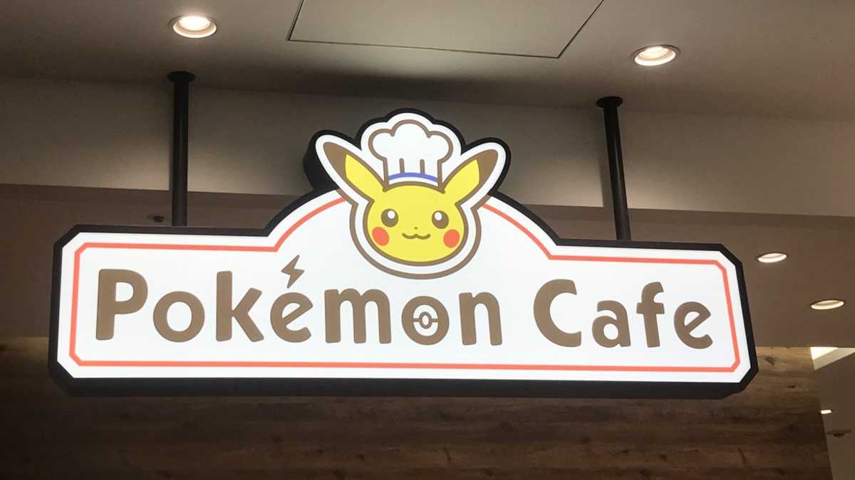 A Meal at the Pokémon Café