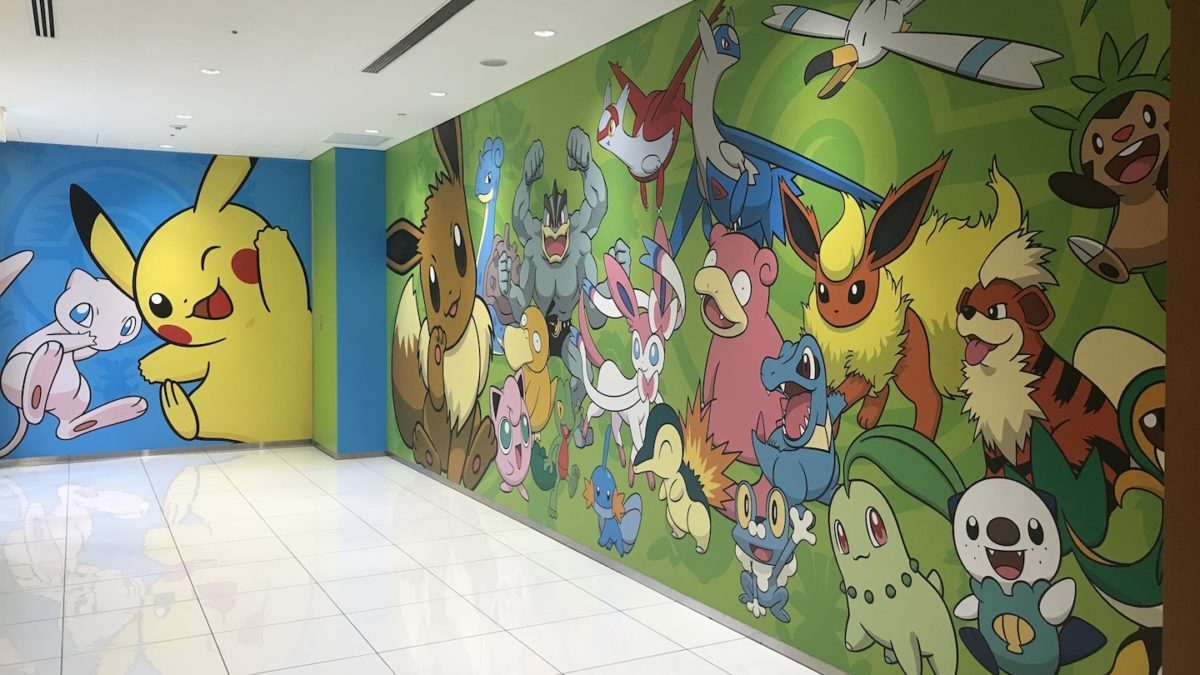 Visiting the Pokémon Centers in Japan