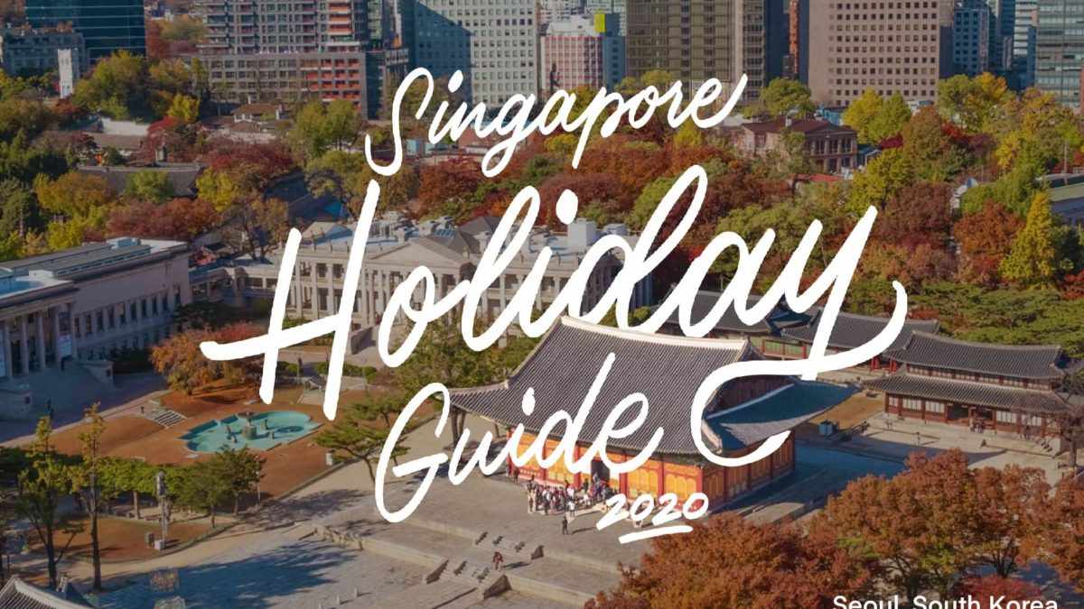 How to plan your leave for 2020: Public Holiday Guide