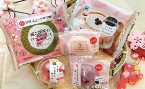 Pink Convenience Store Food
