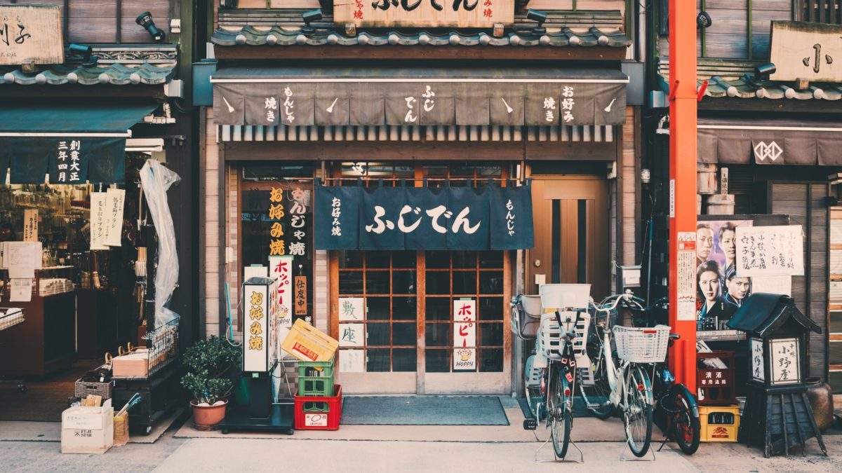 Cycling in Tokyo – What you need to know